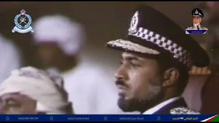 Documentary footage of His Majesty Sultan Qaboos at Royal Oman Police parades over the years