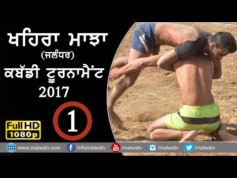 KHAIRA MAJJA (Kapurthala)   KABADDI TOURNAMENT - 2017   Full HD   Part 1st