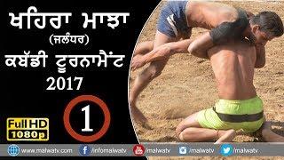 KHAIRA MAJJA (Kapurthala) | KABADDI TOURNAMENT - 2017 | Full HD | Part 1st
