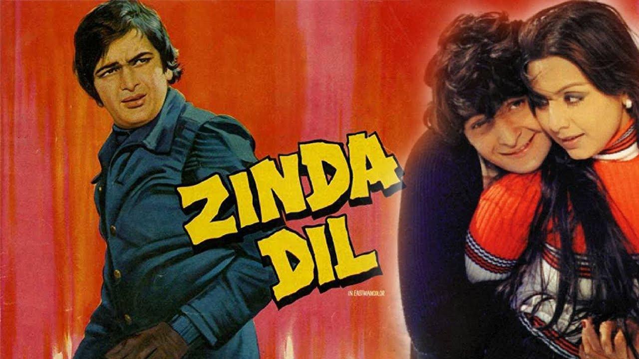 Download Zinda Dil ज़िंदा दिल 1975 | Rishi Kapoor,Neetu Singh,Zaheera | Hindi Romantic Full Movie