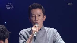 유희열의 스케치북 Yu Huiyeol