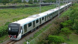 東急3020系3123F 甲種輸送