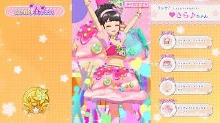 コメント:舞組♥さら♪ちゃんの春フェスステージムービーだよ! 曲名:♪...