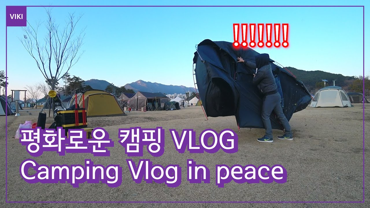 Eng) 경상도 부부캠핑(양산 황산공원) l Korean couple's camping Vlog(Yangsan,Korea) [VIKI]