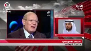 تعليق الداعية محمد العوضي على رحيل  العالم والمفكر الإسلامي صبري الدمرداش