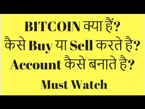What Is Bitcoin? How to Buy Bitcoin? BTC Full Process Of Bitcoin By Hindi Techno Tips
