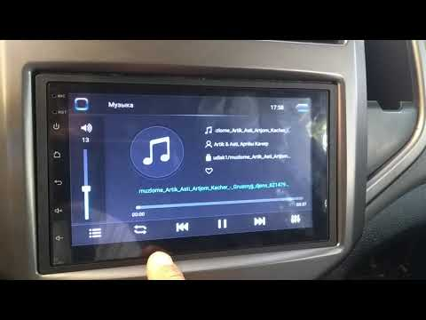 2 Din универсальная Android автомагнитола