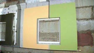 Инструкция по монтажу мокрого штукатурного фасада // FORUMHOUSE