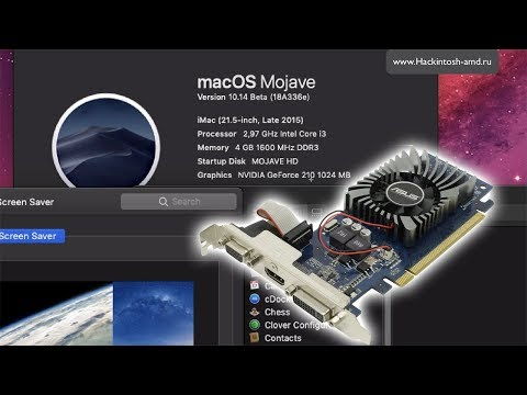 Драйвера NVIDIA Graphics MacOS Mojave 10.14.5 – GeForce 210 8800GT 9600GT