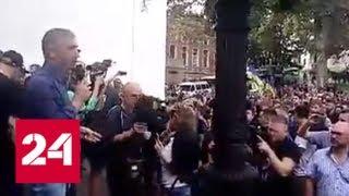 В Одессе протестующие захватили горсовет и требуют встречи с мэром и президентом   Россия 24