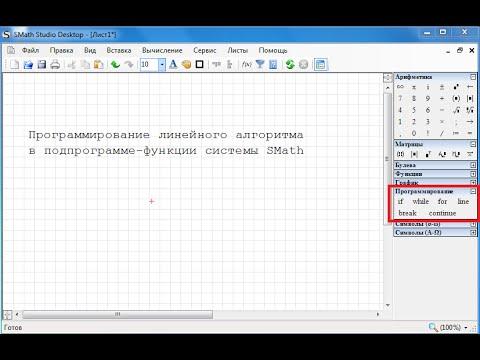AutoCAD обучение (видео онлайн)