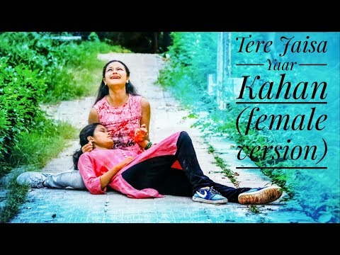 Tere Jaisa Yaar Kahan | female version | cover by - pallavi mukund | SECRET TALLENT