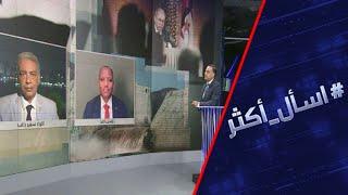 أزمة سد النهضة الإثيوبي.. هل تنجح وساطة الجزائر لحلها مع مصر والسودان؟