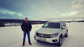Знакомство с Volkswagen Tiguan  2.0 TDI