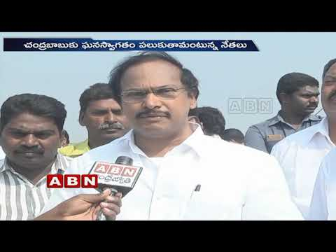 Navayuga Company to Start Bandar Port Construction in Machilipatnam | Today | ABN Telugu
