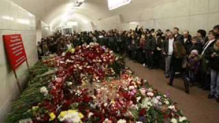 Трагедия в Москве 29.03.2010 (Mc prOf Санкт-Петербург)
