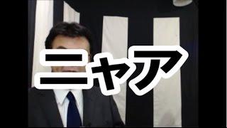 お葬式の事を皆さんと一緒に考え解決します。 佐藤葬祭 HP http://satou...