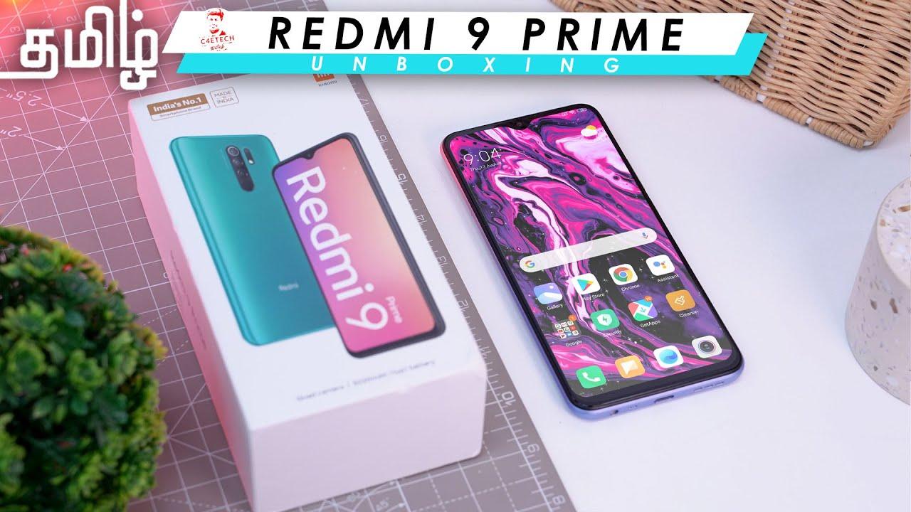 ரெட்மி 9 Prime (G80 | 5000 mAh | 10k Price) - Unboxing