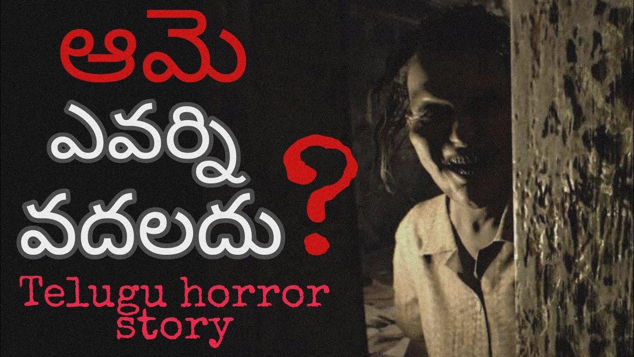 Sister's | TELUGU HORROR STORY | The creepyman