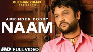 Amrinder Bobby : Naam Full Video Song | Daljit Singh