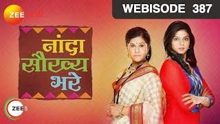 nanda saukhya bhare नांदा सौख्य भरे episode 387 september 29 2016 webisode