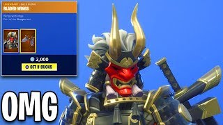 i LOVE ALL THESE SKINS.. Fortnite ITEM SHOP (November 17) NEW SHOGUN SKIN + FIRST STRIKER SPECIALIST