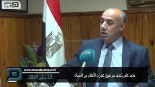 مصر العربية | محمد عامر: يكشف سر نفوق عشرات الأطنان من الأسماك