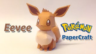 Pokemon Go - Eevee Papercraft