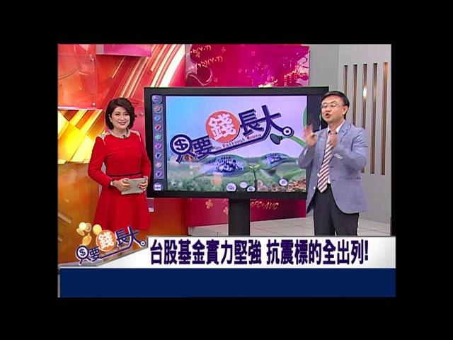【只要錢長大-非凡商業台鄭明娟主持】20180519part.2(羅際夫×朱岳中)