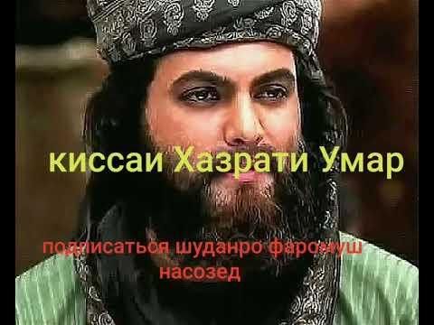 Ишк, Пул, #Душанбе\