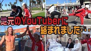 【ロサンゼルス散歩】LAにカジサック上陸!現地の方々にチャンネル登録してもらいました