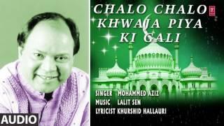 चलो चलो ख्वाजा पिया की गली (Audio) || MOHAMMED AZIZ  || T-Series Islamic Music