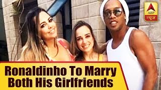 Brazil Soccer Star Ronaldinho To Marry Both His Girlfriends At The Same Time! | ABP News thumbnail