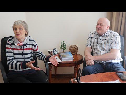Интервью с Фридой Гейн