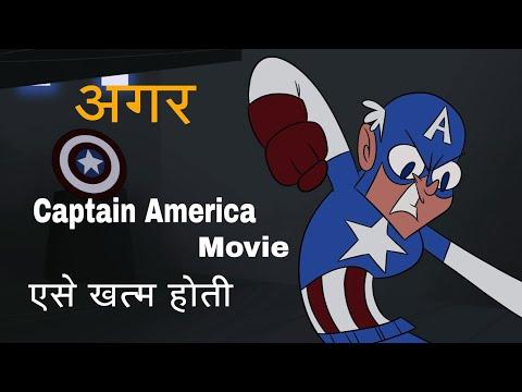 Captain America || The first Avenger || अगर एसे खत्म होती ? || Happy Endings