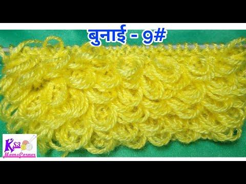 6dfe3819adf26 Смотреть видео Fur Knitting( बुनाई)