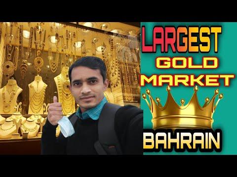 GOLD CITY BAHRAIN 🇧🇭 MANAMA || LARGEST GOLD MARKET || CHEEP MARKET || SHOPING LOCAL MARKET