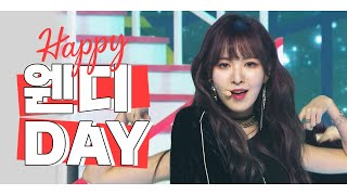[IDOL-DAY] HAPPY RED VELVET 웬디 (WENDY) - DAY