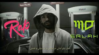 Mo Salah Rap Song   Mobil.
