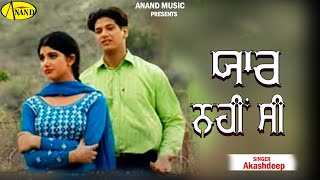 Akashdeep || Yaar Nahi Si || New Punjabi Song 2017|| Anand Music