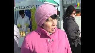 Ярмарка выходного дня второй раз проходит в Рассказово(Чтобы снизить напряженность с ценами администрация города решила организовать в Рассказово ярмарки с..., 2015-02-25T16:05:20.000Z)