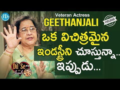 Veteran Actress Geethanjali Exclusive Interview || Dil Se With Anjali #46 || #693