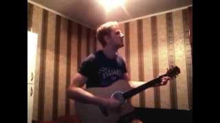 спел песню группы 7б я любовь кавер на гитаре