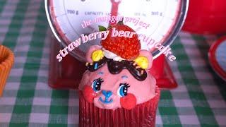 소품샵st 딸기곰 컵케이크 만들기,  딸기 크림치즈 컵…