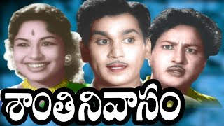 Santhi Nivasam Telugu Full Length Movie || ANR Movies || DVD Rip..
