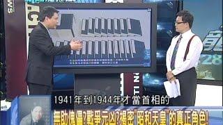 安倍晉三當了首相之後,他進行了軍國主義三部曲,第一部曲就是修改憲法...