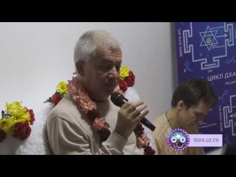 Шримад Бхагаватам 3.26.32 - Чайтанья Чандра Чаран прабху