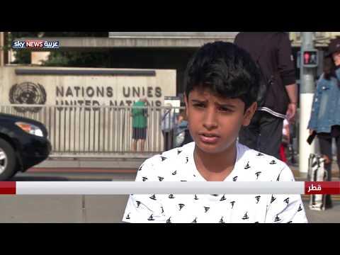 طفل من قبيلة الغفران يروي لسكاي نيوز عربية الظلم الذي تتعرض له قبيلته على يد السلطات القطرية  - نشر قبل 3 ساعة