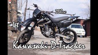 Что за зверь такой. Kawasaki D-Tracker 250 2002г. Обзор и тест райд.