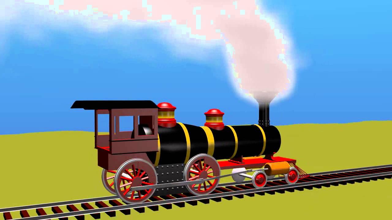 Надпись новым, паровоз картинки анимация